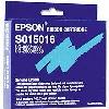 Taśma do drukarki  Epson LQ-2500; 2550; 860; 1060;  670; 680